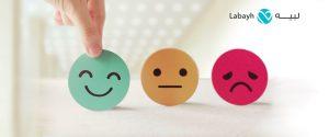 مراحل التعبير عن المشاعر